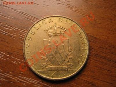 Сан Марино 20 лир 1979 Ключи до 04.10 в 21.00 М - IMG_0930