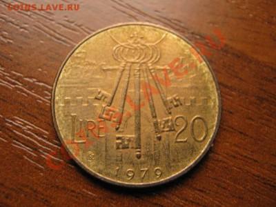 Сан Марино 20 лир 1979 Ключи до 04.10 в 21.00 М - IMG_0929