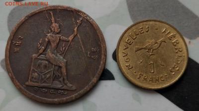 Таиланд 1888, Новые Гебриды 1970 ФИКС до 20.01 - IMAG0145_2
