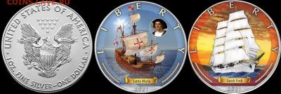 Монеты с Корабликами - 1-Unze-Silber-farbig-American-Eagle-2021-USA-Santa-Maria-Zeitalter-der-Segel_b4-horz