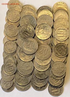 100 монет раннего никеля СССР до 23.01 - CF9037E8-4381-48AD-B12D-58D96623C669