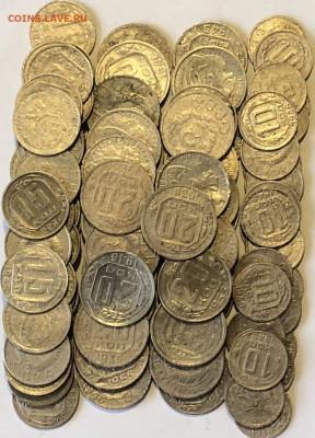 100 монет раннего никеля СССР до 23.01 - 7A60A7A6-6290-4DE4-8D33-A6E09F4D723C