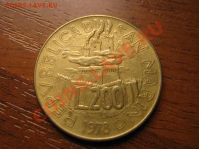 Сан Марино 200 лир 1978 Ткачиха до 04.10 в 21.00 М - IMG_0957