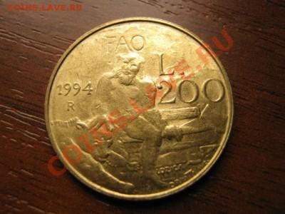 Сан Марино 100 лир 1994 Гвоздь до 04.10 в 21.00 М - IMG_0958