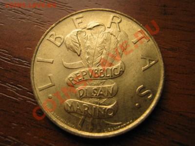 Сан Марино 200 лир 1995 Дети до 04.10 в 21.00 М - IMG_0961