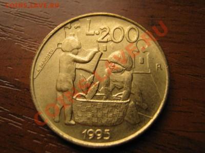 Сан Марино 200 лир 1995 Дети до 04.10 в 21.00 М - IMG_0960