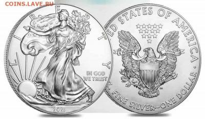 Монеты с Корабликами - 1 доллар 2021