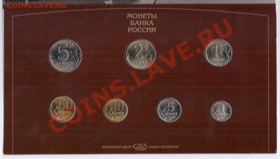 Набор 1997 СПМД - 001 (3)