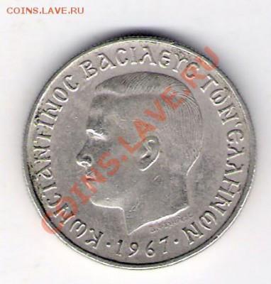 ГРЕЦИЯ 2 драхмы 1967, до 08.10.11 22-00мск. - сканирование0012