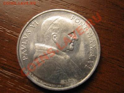 Ватикан 5 лир 1968 ФАО Женщина с колосками до 04.10 в 21.00М - IMG_0975
