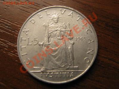 Ватикан 5 лир 1965 Женщина сидит до 04.10 в 21.00 М - IMG_0980