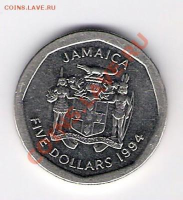 ЯМАЙКА 5 долларов 1994, до 08.10.11 22-00мск. - сканирование0093