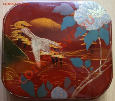 Коробка для конфет   George Borman - IMG_7744.JPG