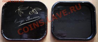 Коробка для конфет   George Borman - IMG_7747.JPG