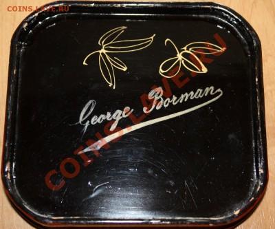 Коробка для конфет   George Borman - IMG_7748.JPG