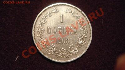1 марка 1908 оценка - DSC02425.JPG