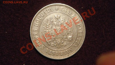1 марка 1908 оценка - DSC02426.JPG