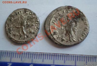 Античное серебро - 2011-10-02_131142