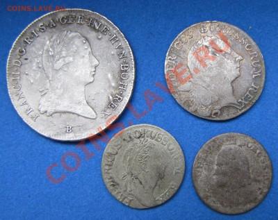 Продам монеты иностранные ... старые... - IMG_3824
