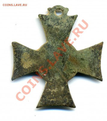Крест ...12 - 1812  002