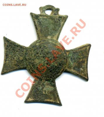 Крест ...12 - 1812  001