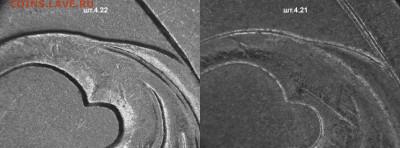 Один и тот же рисунок , деформация разная - шт.4.21 и шт.4.22 лист ложбинка— копия