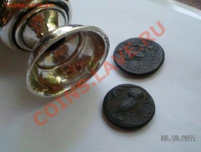 Античное серебро - 2011-10-03_120432