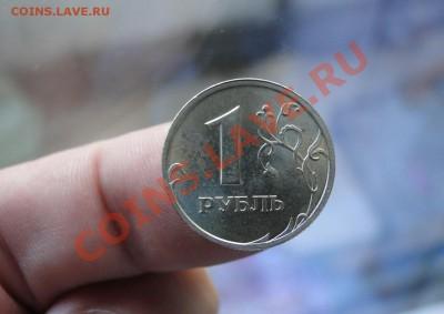1 рубль ---2003---Штемпельный!  до 6.10 в 22.00мск - 543.JPG