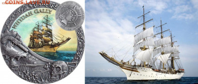 Монеты с Корабликами - imgonline-com-ua-2to1-UUOJ5fziPE
