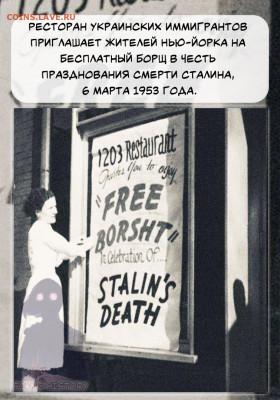 Кто,что? для Вас Сталин... - AKxEOaicQFs