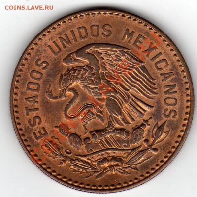 Мексика 50 сентаво 1956 до 06.10.11 в 22.00мск (506) - img256