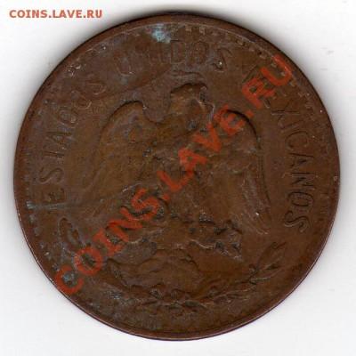Мексика 2 сентаво 1925 до 06.10.11 в 22.00мск (545) - img260