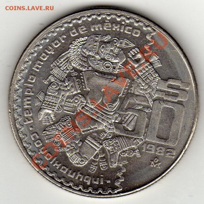 Мексика 50 песо 1982 Божество до 06.10.11 в 22.00 (545) - img289