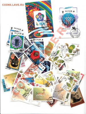 Гашеные марки СССР 1985г 80шт+2бл -100р - 1