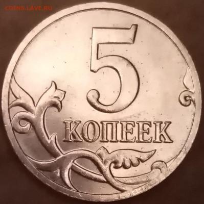Что попадается среди современных монет - IMG_20210125_175848~2