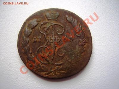 Копейка 1763 Перечекан из барабанов - PC010006.JPG