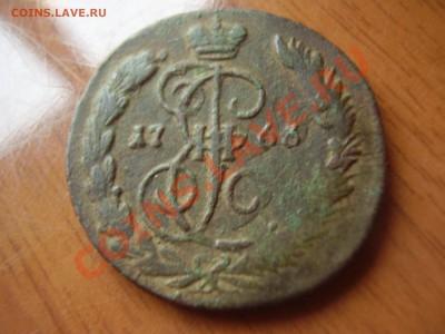 Копейка 1763 Перечекан из барабанов - PC010014.JPG