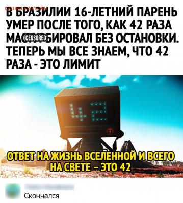 юмор - RAKUTgn8oIs