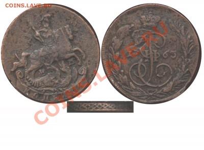 Копейка 1763 Перечекан из барабанов - 333