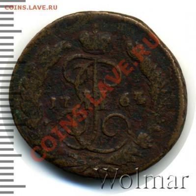 Копейка 1763 Перечекан из барабанов - p_4ce1454ba553b