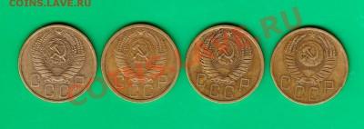 Пятачки 1954-57  до 07.10.11 в 22.00 по МСК - Пятаки 1