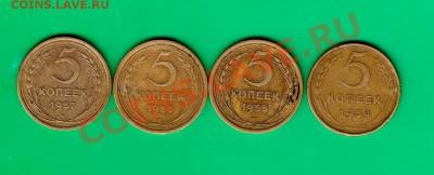 Пятачки 1954-57  до 07.10.11 в 22.00 по МСК - Пятаки