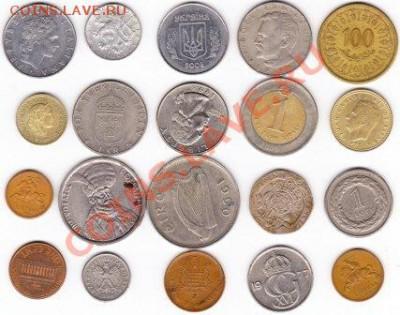 20 монет до 05.10.2011. - IMG