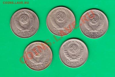 Пятнашки 1946-57 (не все) до 07.10.11 в 22,00 по МСК - 151