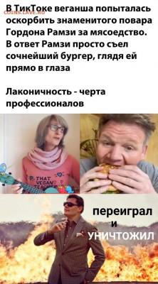 юмор - ID6xUM6EJJQ