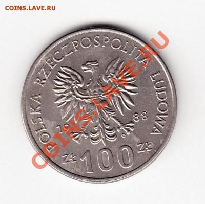 Польша 70 лет Восстания 1988г. до 07,10,11 в 22.00 МСК - Война 2