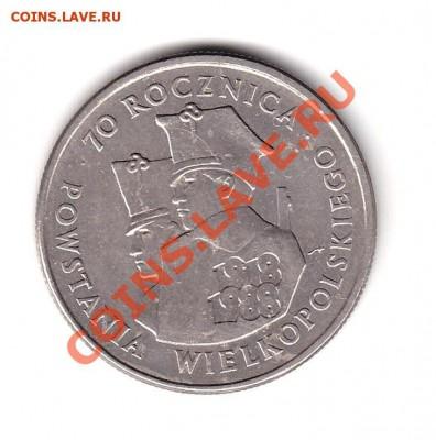 Польша 70 лет Восстания 1988г. до 07,10,11 в 22.00 МСК - Война
