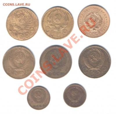 5 копеек 1931,36,40,49,50,73,2 к 1964 с рубля до 6 .10 - Изображение 064