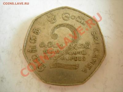 Шри-ланка 2 юбилейные монеты до 09.10.2011 - DSCN9129.JPG