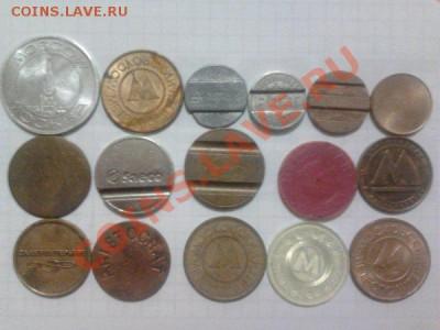 16шт Разных жетонов. До 10.10.2011г. 22.00мск - 41 жетоны